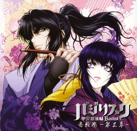 Basilisk Series Oboro Iga Character Gennosuke Kouga anime couple girl male wallpaper