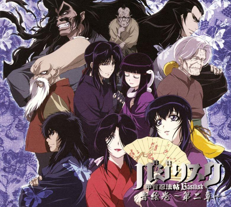 Basilisk Series anime group Oboro Iga Character Gennosuke Kouga wallpaper
