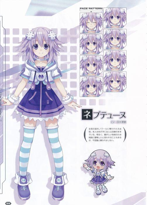 Hyperdimension Neptunia Neptune wallpaper