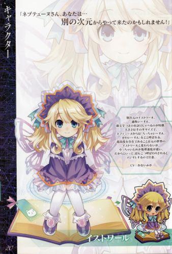 Hyperdimension Neptunia Histoire wallpaper