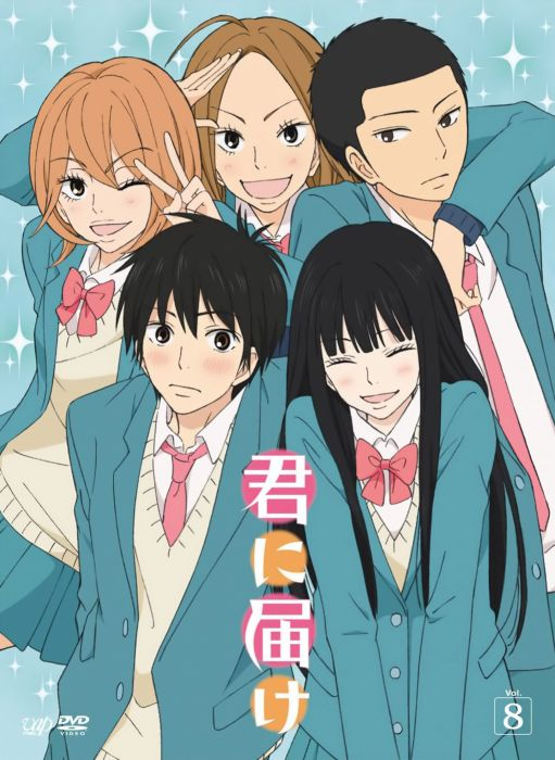anime couple group cute girl boy Kimi ni Todoke Series Ryuu Sanada Character Ayane Yano wallpaper