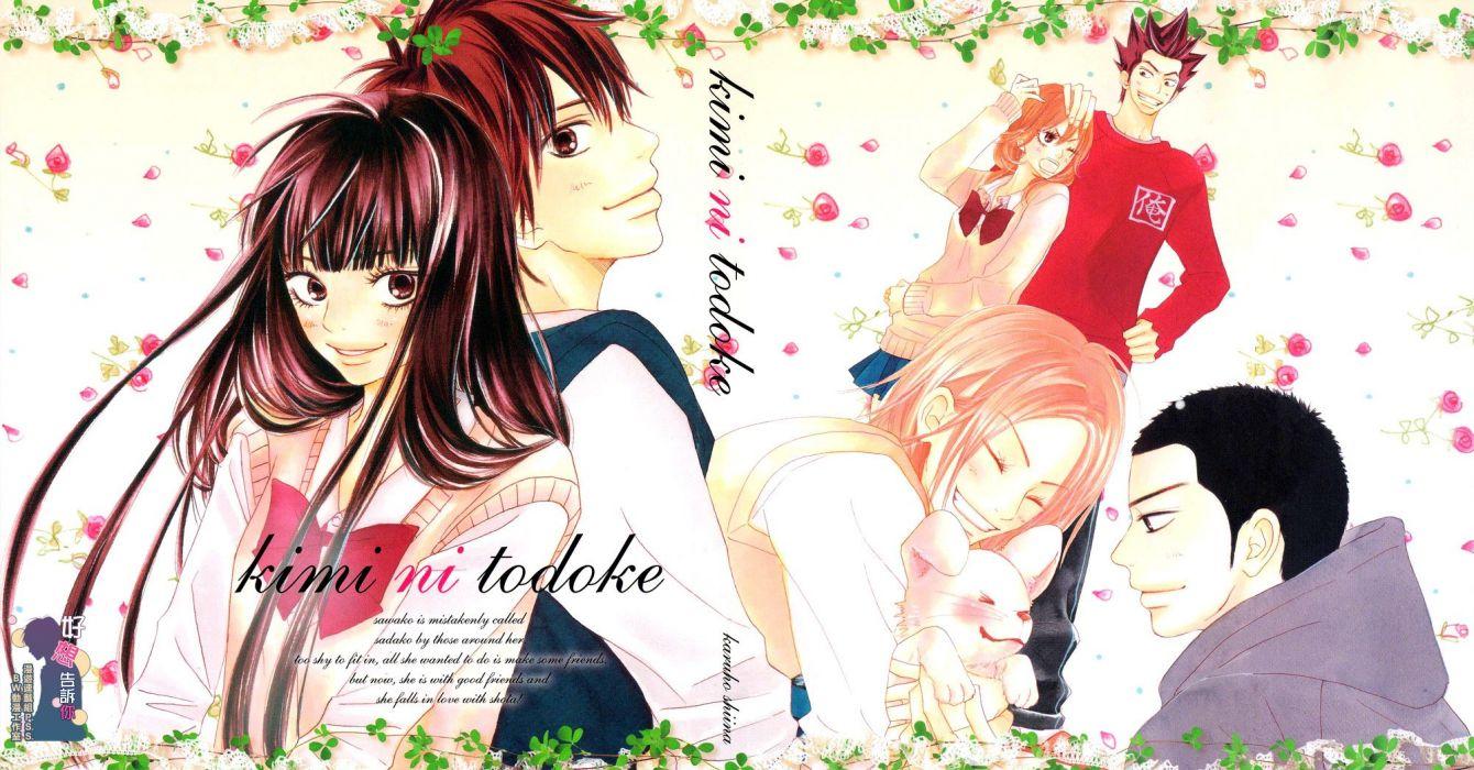 anime couple group cute girl boy Kimi ni Todoke Series Ayane Yano Character Maru wallpaper
