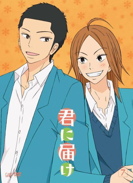 anime couple group cute girl boy Kimi ni Todoke Series Ryuu Sanada Character Chizuru Yoshida wallpaper