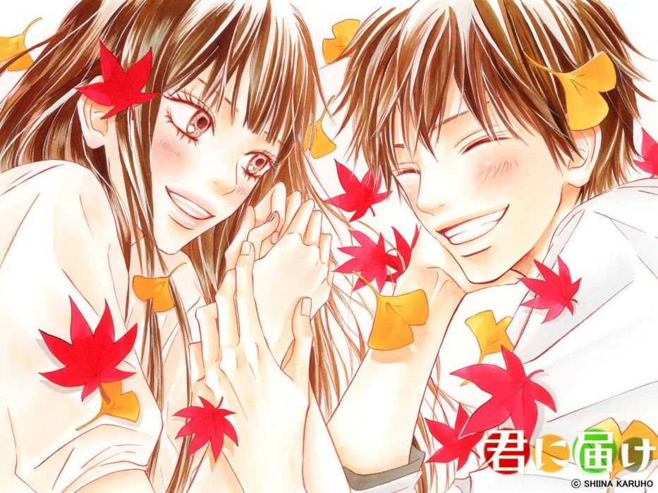 anime couple group cute girl boy leaves manga Kimi ni Todoke Series Sawako Kuronuma Character Shouta Kazehayan wallpaper