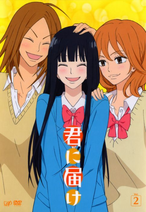 anime friend group cute girls Kimi ni Todoke Series Ayane Yano Character Chizuru Yoshida wallpaper