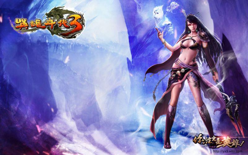 HEROIC AGE fantasy mmo rpg action fightingartwork warrior 1hage adventure martial arts samurai perfect magic poster wallpaper