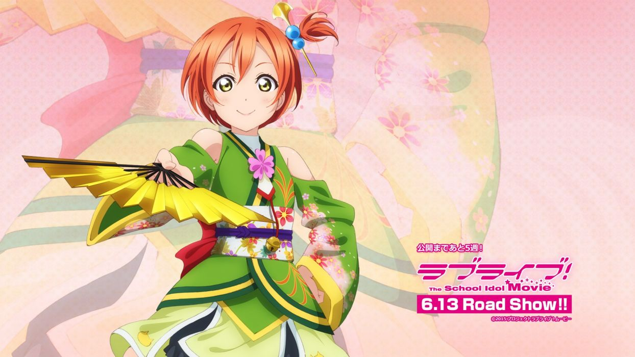 fan green eyes hoshizora rin japanese clothes love live! school idol project orange hair short hair tagme (artist) wallpaper