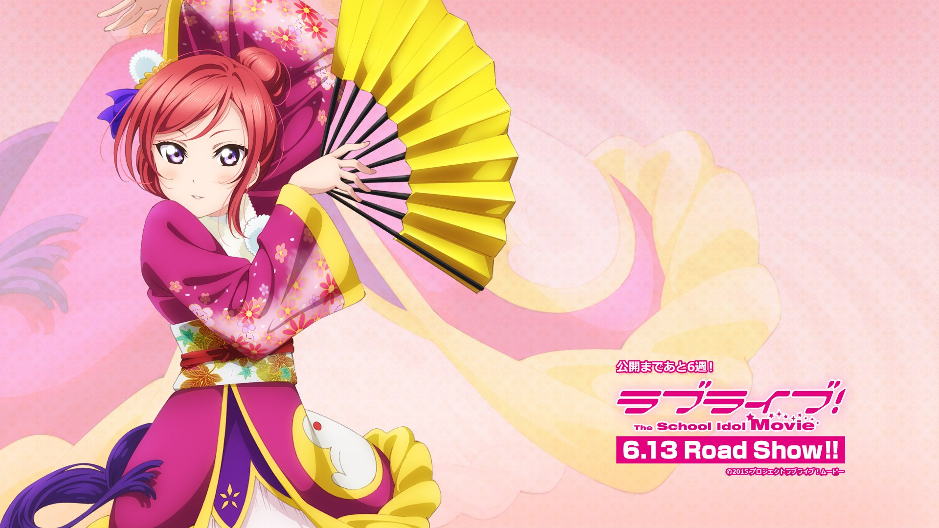 Love Live Iphone Wallpaper Maki : Fan japanese clothes love live! school idol project ...