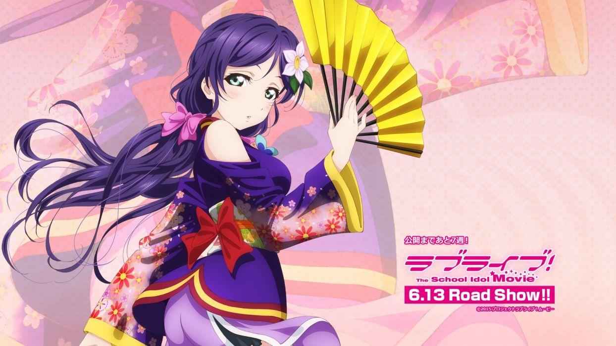 aqua eyes ass fan japanese clothes long hair love live! school idol project purple hair tagme (artist) toujou nozomi wallpaper