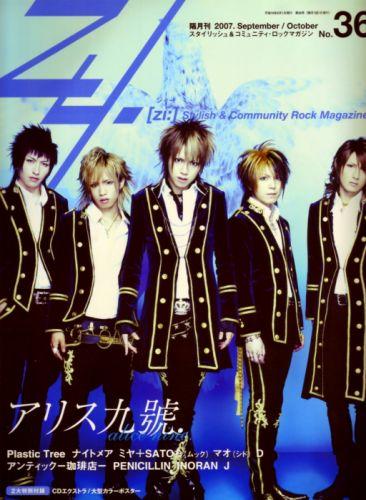 ALICE NINE visual kei jrock j-rock rock pop jpop j-pop glam wallpaper