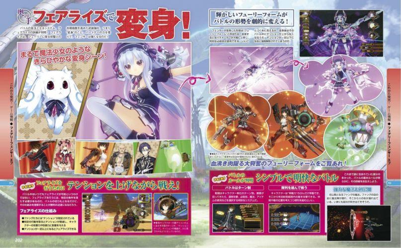 FAIRY FENCER F Feari Fensa Efu anime manga rpg fantasy action fighting 1fff poster wallpaper