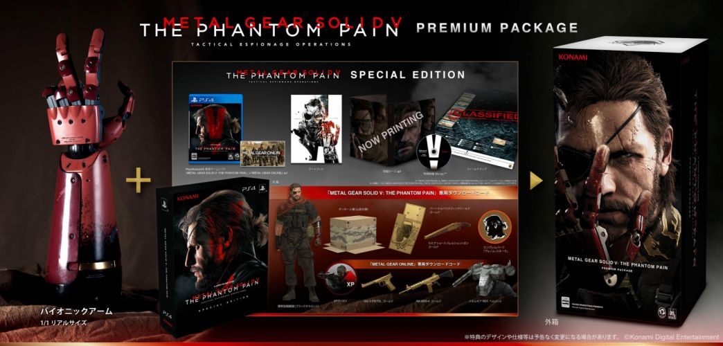 METAL GEAR SOLID Phantom Pain action shooter fighting military warrior tactical poster wallpaper
