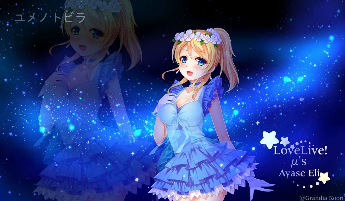 love live! school idol project tagme zoom layer g wallpaper