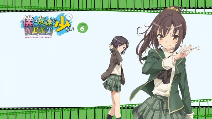 girls boku wa tomodachi ga sukunai glasses mikazuki yozora seifuku shiguma rika skirt watanabe yoshihiro wallpaper
