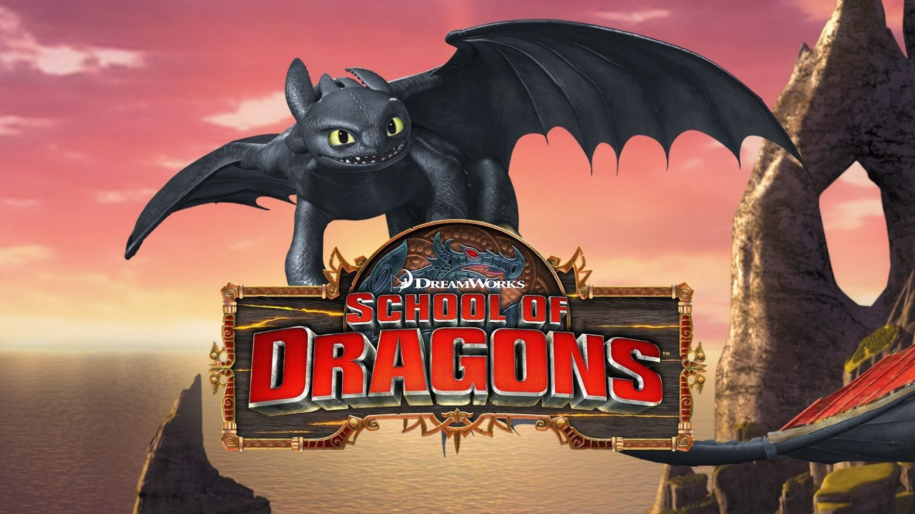 Школа для драконов картинки