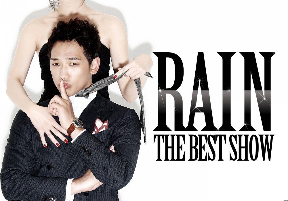 Rain Bi Kpop wallpaper
