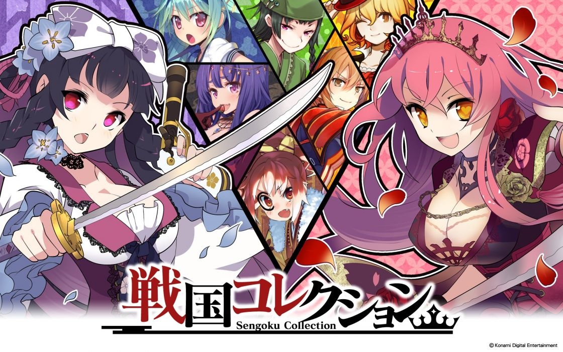 armor breasts cleavage dress gun japanese clothes sengoku collection sword tagme weapon wallpaper