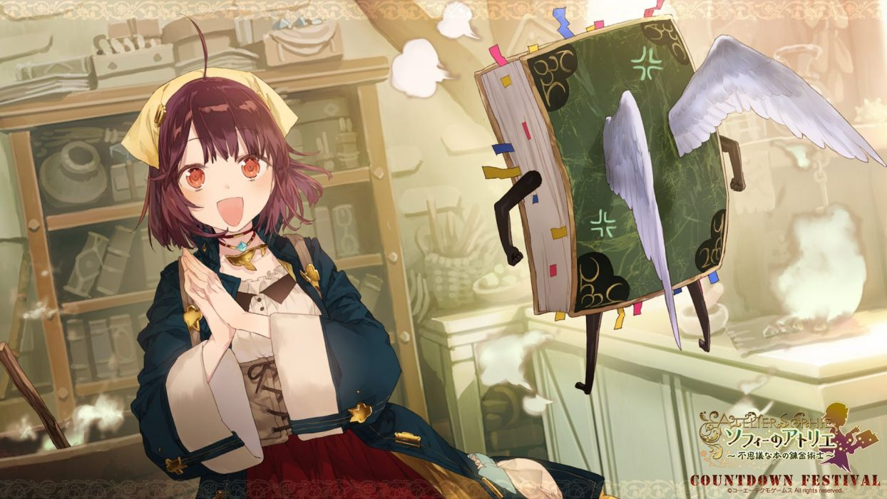 anime girl ahoge book brown hair happy red hair short hair skirt wallpaper