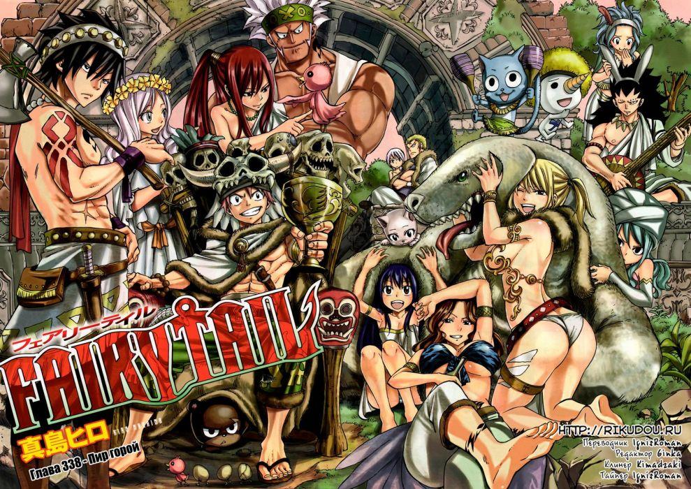 Fairy Tail manga wallpaper