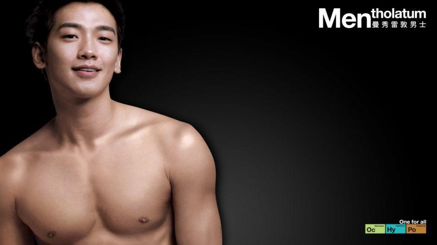 Kpop bi Rain model actor wallpaper