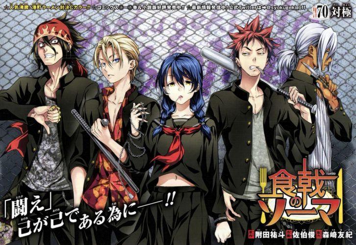 Shokugeki No Souma anime awesome wallpaper