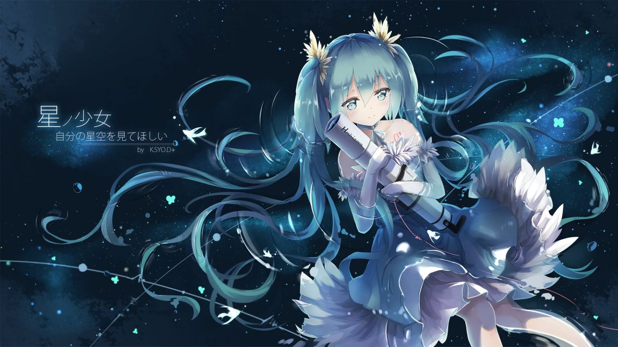 hatsune miku kuroi asahi long hair signed twintails vocaloid wallpaper