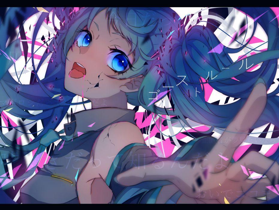 Vocaloid Hatsune Miku Lyrics Cracks Bust wallpaper