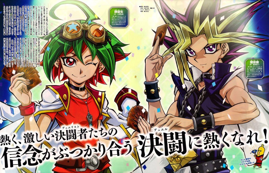 Yu-Gi-Oh! Duel Monsters Yu-Gi-Oh! ARC-V Sakaki Yuya Yami Yugi wallpaper