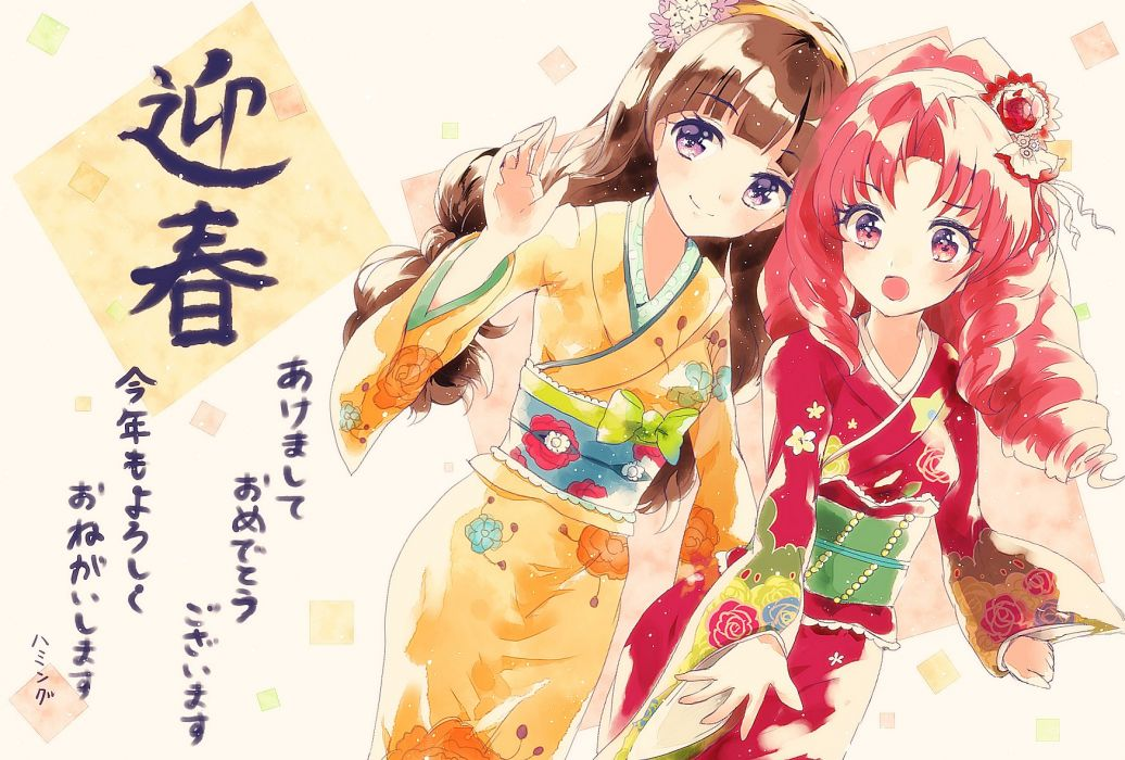Go! Princess Precure Akagi Towa Amanogawa Kirara Obi New Year wallpaper