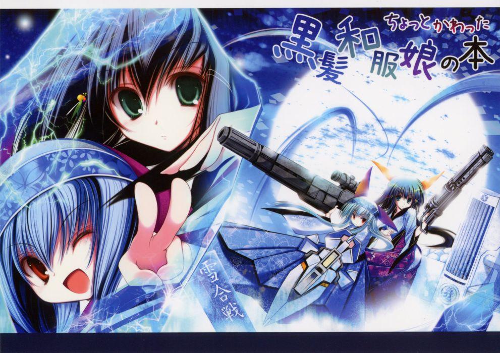 Tenmu Shinryuusai original d wallpaper