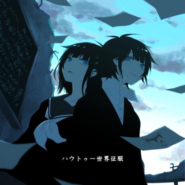 Sekai Seifuku wallpaper