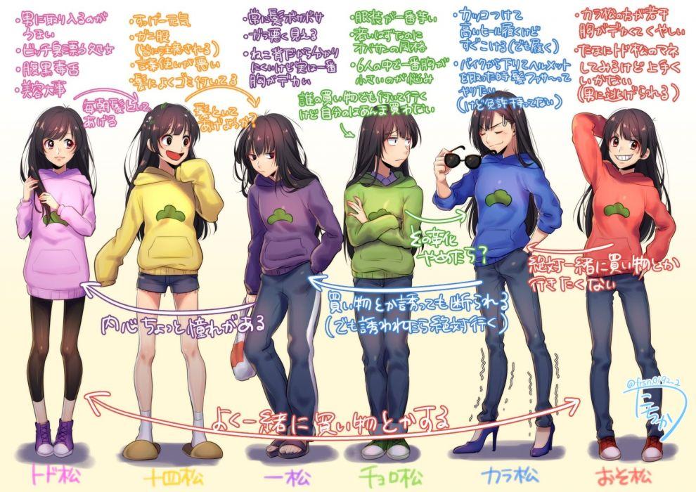 Osomatsu-kun Matsuno Ichimatsu Matsuno Osomatsu Matsuno Todomatsu Matsuno Karamatsu wallpaper