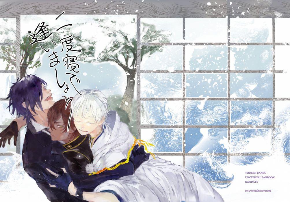 Touken Ranbu Shokudaikiri Mitsutada Tsurumaru Kuninaga Ookurikara Date-gumi wallpaper