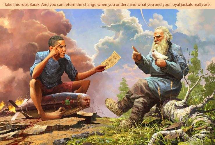 funny humor art artwork photoshop manipulation fantasy photo artistic psychedelic wallpaper