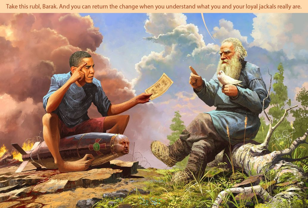 funny humor art artwork photoshop manipulation fantasy photo artistic psychedelic wallpaper