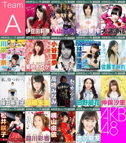 AKB48 AKB Forty-eight idol jpop j-pop pop girl girls singer japan japanese Akihabara48 Akihabara oriental asian wallpaper