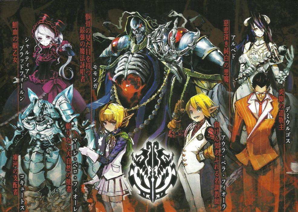 anime group Overlord Series Mare Bello Fiore Character Albedo Aura Bella Fiore wallpaper