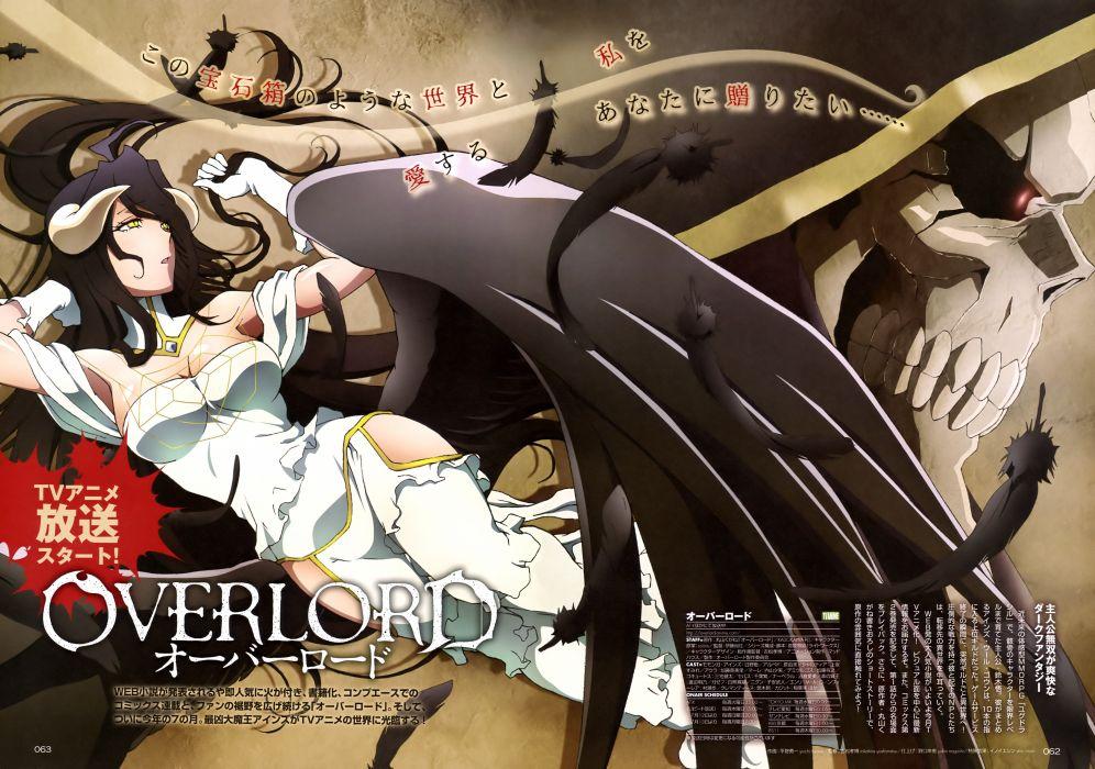 Anime Overlord Series Albedo Girl Wallpaper 5819x4090