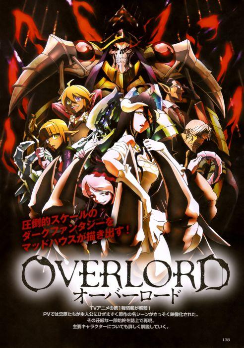 anime group girl Overlord Series Aura Bella Fiore Character Shalltear Bloodfallen wallpaper