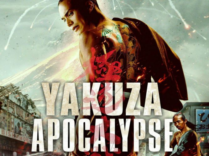 YAKUZA APOCALYPSE martial arts fighting fantasy vampire asian 1yapoc action warrior comedy horror dark poster wallpaper