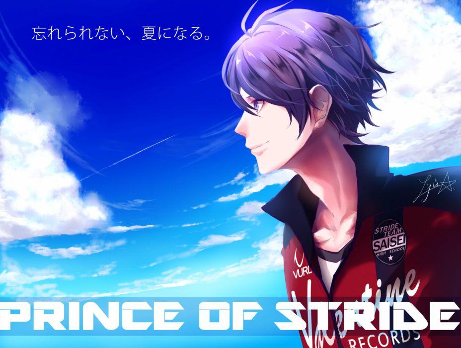 PRINCE OF STRIDE Suwa Reiji Track Jacket Blue Sky Day wallpaper