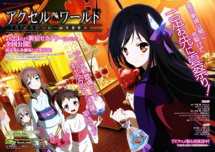 Accel World Kuroyukihime Kurasaki Fuuko Four Girls wallpaper