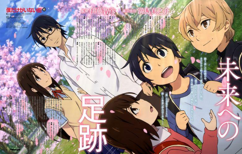 Boku dake ga Inai Machi Kobayashi Kenya Hinazuki Kayo Katagiri Airi Fujinuma Satoru wallpaper