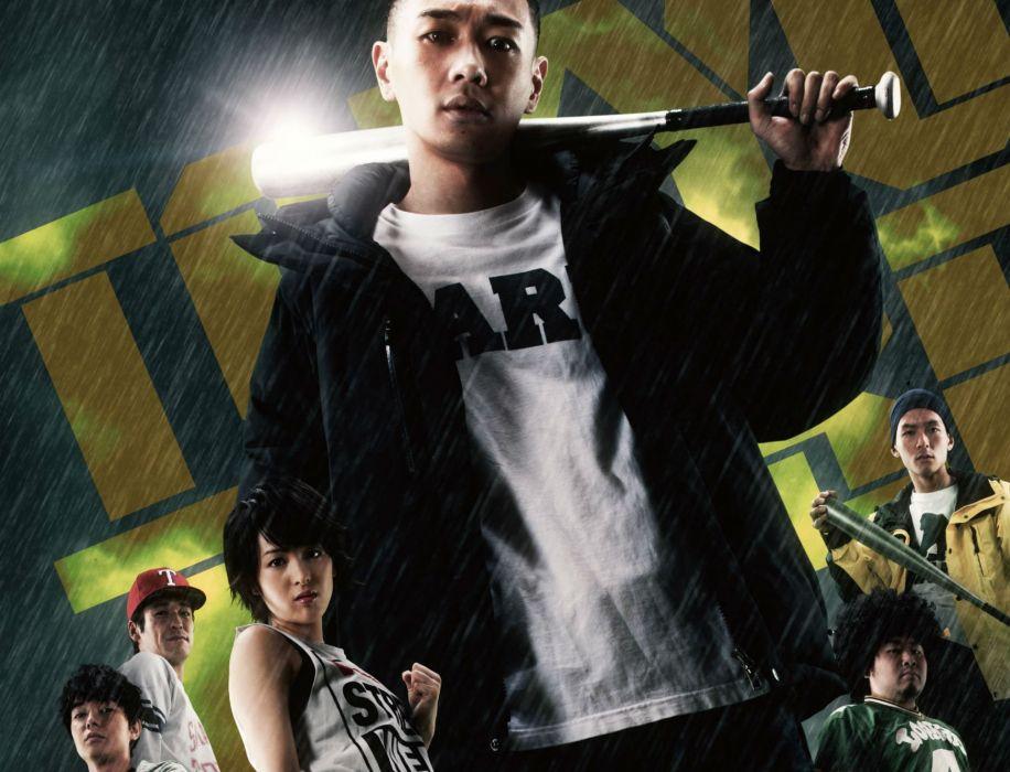 TOKYO TRIBE crime musical action fighting martial war battle 1ttribe dark rap rapper hip hop wallpaper