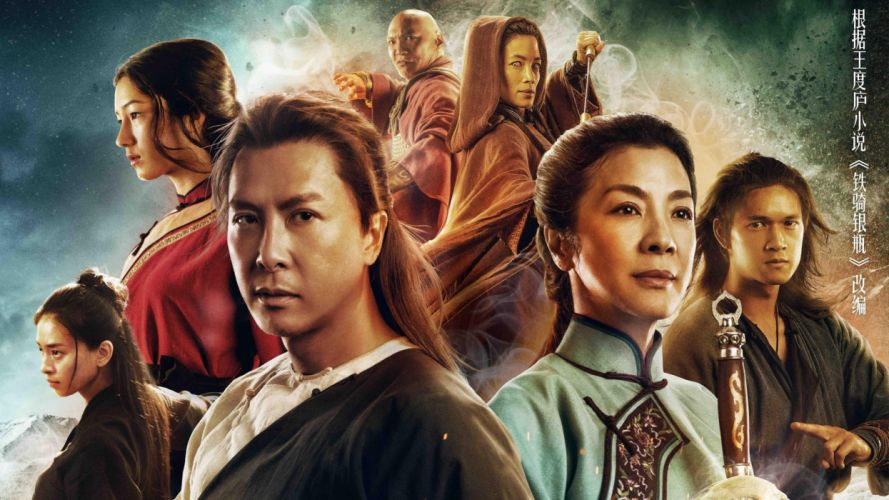 CROUCHING TIGER HIDDEN DRAGON fantasy drama martial action fighting warrior wallpaper