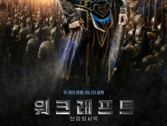 WARCRAFT Beginning fantasy action fighting warrior adventure world 1wcraft poster wallpaper