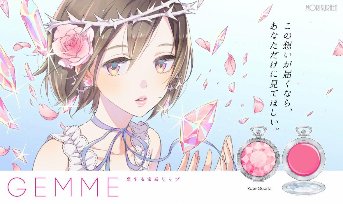 Morikura En Gemstone Multi-colored Eyes Crown Of Thorns original wallpaper