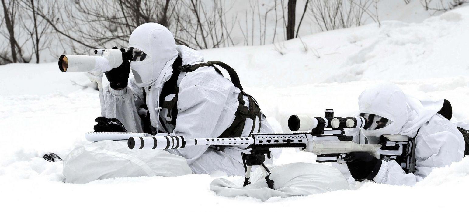 Sniper7 wallpaper