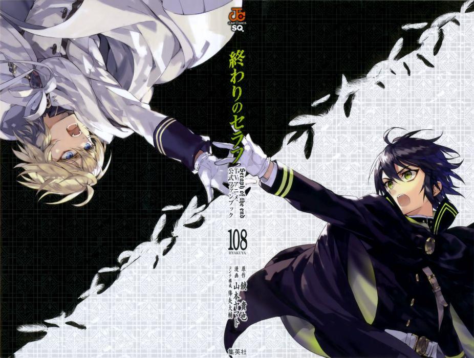 Yamato Yamamoto Mangaka Production I G Studio Owari no Seraph Series Michaela Hyakuya Character Yuuichirou Hyakuya Character feathers wallpaper