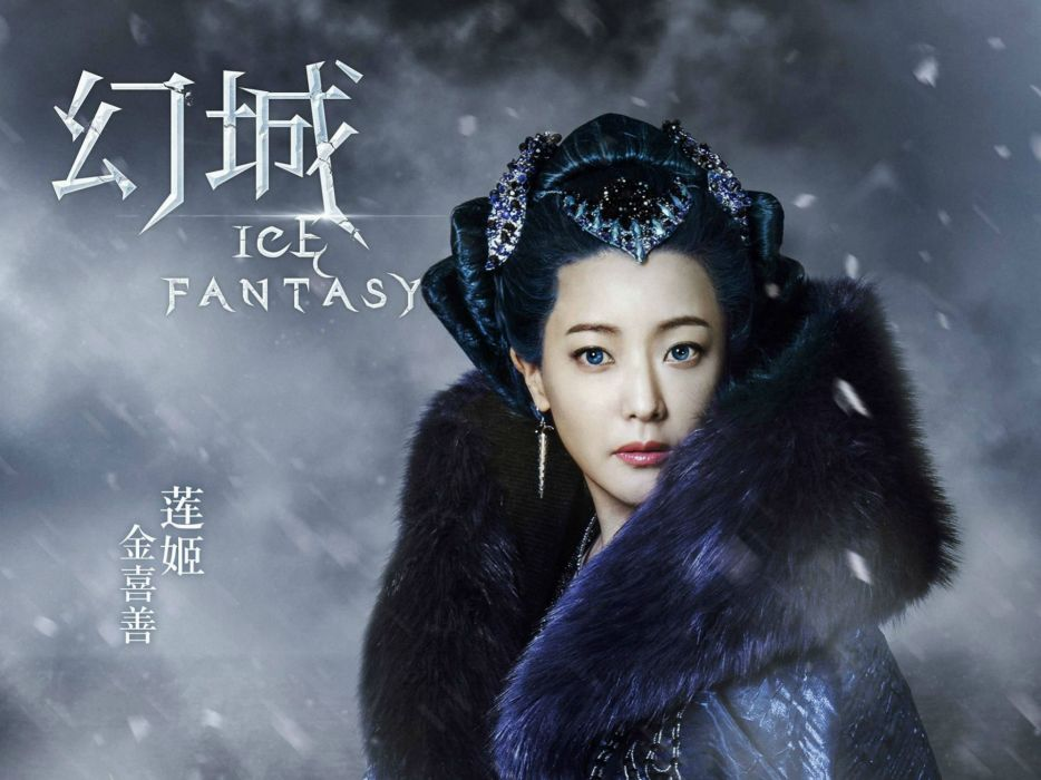 ICE FANTASY Huancheng movie asian oriental action fighting warrior fantasy martial arts television series chinese china romance drama supernatural 1icef perfect wallpaper